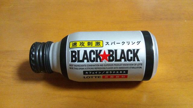 ブラックブラック<スパークリング>
