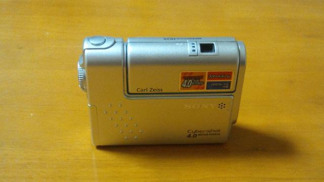 Cyber-shot DSC-F77