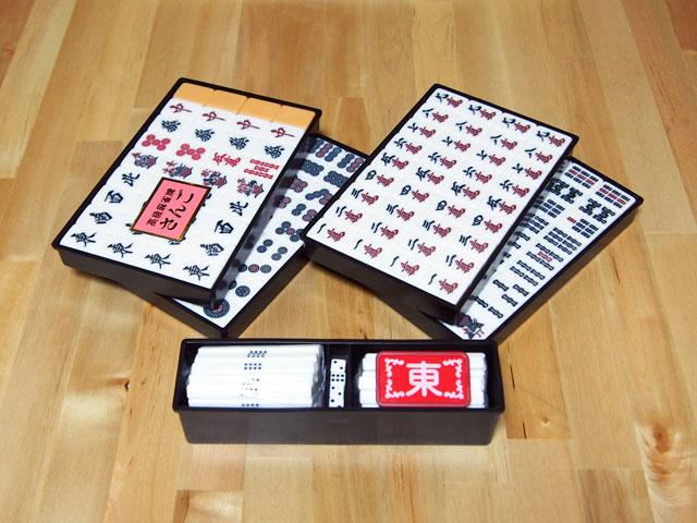 高級麻雀牌 さんご